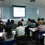 2/14(土)「ECサイトのための一流のサイト構造設計セミナー 開催しました!