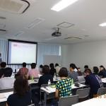 益子さんの提案書作成講座