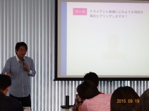 mashikosan_0919_3
